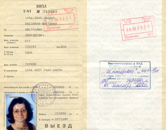 Passport the passport photo blog by epassportphoto russia has a somewhat complicated procedure for applying for a visa the policies are also known to be subject to frequent changes often not formally ccuart Images